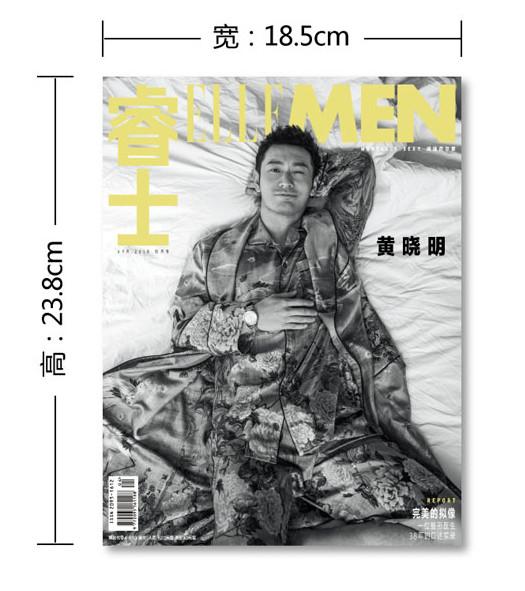 黄暁明の画像 p1_37