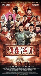 中国 歴史 ドラマ 中国のテレビドラマ一覧 - Wikipedia