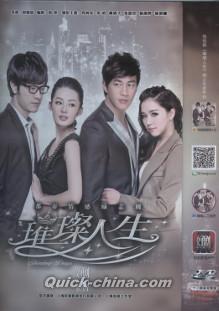王崔][王粲]人生』DVD(NTSC) ...