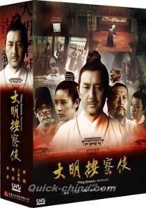 大明按察使(台湾版)』DVD(NTS...