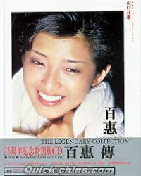 Pin Golden J Pop The Best 山口百恵 on ...