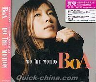 『DO THE MOTION (台湾版)』