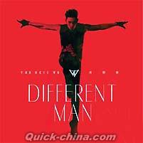 『Different Man(台湾版)』