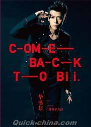『Come Back To Bii』