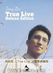 『True Live Deluxe Edition 豪華典蔵版(台湾版)』