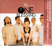 『One Blessing (台湾版)』