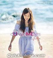 『Our Moments (香港版)』