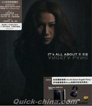 『It's All About Angela Pang(香港版)』