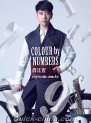 『Colour By Numbers (香港版)』