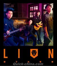 獅子合唱團(Lion)の最新CD/DVD(...