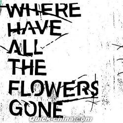 『査無此人 Where Have All the Flowers Gone(台湾版)』