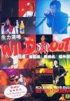 mc08943 WILD DAY OUT:LIVE 2003 -DTS- (香港版)
