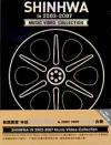 mc27532 2003~2007 Music Video Collection (台湾版)