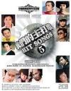 mc29289 2009-2010 我們的主打歌 Our Most Hits Songs