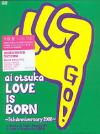 mc29496 LOVE IS BORN 5th Anniversary 2008 初回限定版 (台湾版)