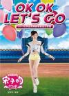 mc40119 Ok Ok Let`s Go (台湾版)